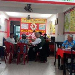 Thanh Nam 2 Mini Hotel питание фото 3