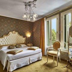 Отель Gardena Hotel Италия, Венеция - отзывы, цены и фото номеров - забронировать отель Gardena Hotel онлайн комната для гостей фото 7