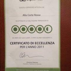 Отель Alla Corte Rossa Италия, Венеция - отзывы, цены и фото номеров - забронировать отель Alla Corte Rossa онлайн интерьер отеля фото 3