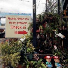 Отель Phuket Airport Inn фото 7