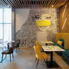 Отель Pullman Sharjah ОАЭ, Шарджа - отзывы, цены и фото номеров - забронировать отель Pullman Sharjah онлайн питание фото 2