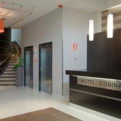 Отель Sercotel Codina Испания, Сан-Себастьян - отзывы, цены и фото номеров - забронировать отель Sercotel Codina онлайн интерьер отеля фото 2