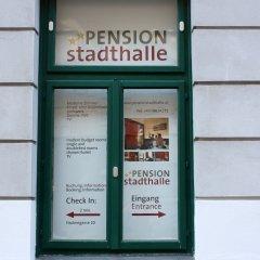 Отель Pension Stadthalle спортивное сооружение
