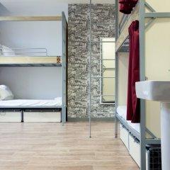 St Christopher's Inn Gare Du Nord - Hostel удобства в номере фото 5