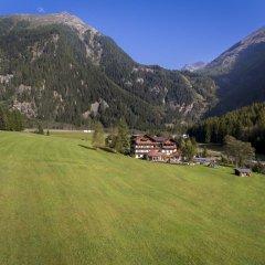 Отель Alpenhotel Badmeister фото 5
