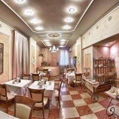 Отель Pedrini Италия, Болонья - 2 отзыва об отеле, цены и фото номеров - забронировать отель Pedrini онлайн питание