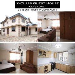 Отель X-Class Guesthouse by BWHospitality Гана, Мори - отзывы, цены и фото номеров - забронировать отель X-Class Guesthouse by BWHospitality онлайн фото 3