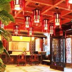 Отель Chinese Culture Holiday Hotel Китай, Пекин - 1 отзыв об отеле, цены и фото номеров - забронировать отель Chinese Culture Holiday Hotel онлайн питание фото 2