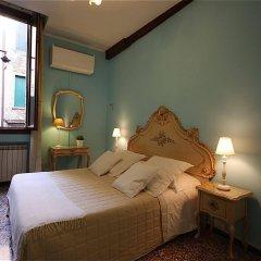 Отель Residenza Al Pozzo Италия, Венеция - отзывы, цены и фото номеров - забронировать отель Residenza Al Pozzo онлайн детские мероприятия