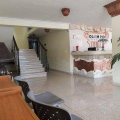 Отель Olimpo Доминикана, Ла-Романа - отзывы, цены и фото номеров - забронировать отель Olimpo онлайн интерьер отеля