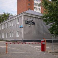 Гостиница Вера парковка
