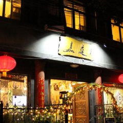 Отель Katin chain Youth Hostel (Xi'an flagship store) Китай, Сиань - отзывы, цены и фото номеров - забронировать отель Katin chain Youth Hostel (Xi'an flagship store) онлайн вид на фасад фото 2