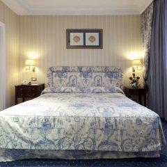Отель Bless Hotel Madrid, a member of The Leading Hotels of the World Испания, Мадрид - отзывы, цены и фото номеров - забронировать отель Bless Hotel Madrid, a member of The Leading Hotels of the World онлайн комната для гостей фото 3