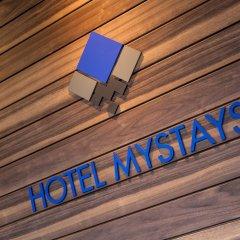 Отель Mystays Premier Akasaka Токио бассейн