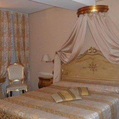Отель Ca Del Duca комната для гостей фото 5