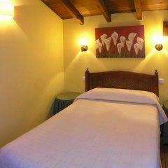 Отель Apartamentos Dos Robles комната для гостей фото 5
