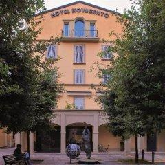 Отель Art Hotel Novecento Италия, Болонья - отзывы, цены и фото номеров - забронировать отель Art Hotel Novecento онлайн фото 2