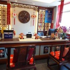 Отель Chang Yard Hotel Китай, Пекин - отзывы, цены и фото номеров - забронировать отель Chang Yard Hotel онлайн питание