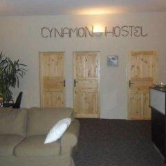 Cynamon Hostel сауна