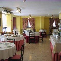 Отель Da Bolsa Порту помещение для мероприятий