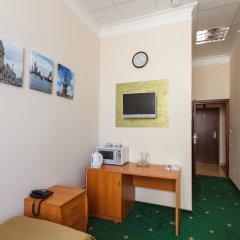Гостиница Серпуховской Двор удобства в номере фото 3