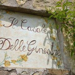 Отель Il Casale delle Ginestre Bed & Breakfast Италия, Кастель-Сан-Пьетро-Романо - отзывы, цены и фото номеров - забронировать отель Il Casale delle Ginestre Bed & Breakfast онлайн приотельная территория