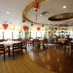 Royal Crown Hotel Цзиньюань помещение для мероприятий