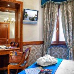Отель BARBERINI Рим удобства в номере