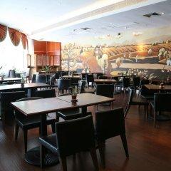 Yiwu Commatel hotel гостиничный бар