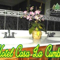 Hotel Casa La Cumbre Сан-Педро-Сула спа