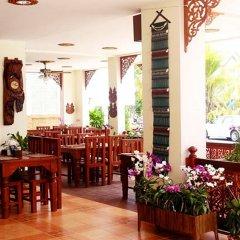 Отель The Orchid House пляж Ката питание