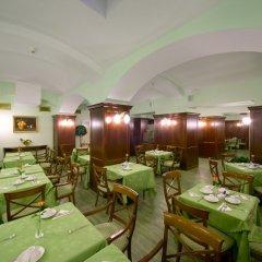 Hotel Liberty Прага питание фото 3