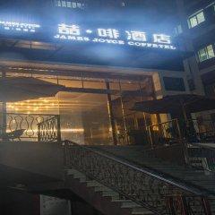 Отель James Joyce Coffetel (Tianhe Bei) вид на фасад фото 2