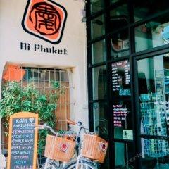 Ai Phuket Hostel питание фото 3