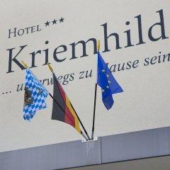Отель Kriemhild am Hirschgarten Германия, Мюнхен - отзывы, цены и фото номеров - забронировать отель Kriemhild am Hirschgarten онлайн интерьер отеля фото 3