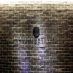 Отель 8 Hours Южная Корея, Сеул - отзывы, цены и фото номеров - забронировать отель 8 Hours онлайн ванная