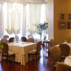 Отель Castillo Del Bosque La Zoreda питание