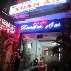 Xuan An Hotel банкомат