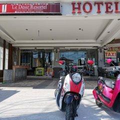 Отель Le Desir Resortel Таиланд, Бухта Чалонг - отзывы, цены и фото номеров - забронировать отель Le Desir Resortel онлайн