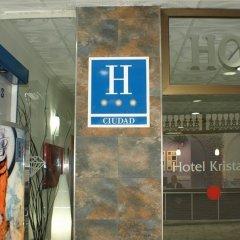 Отель Kristal