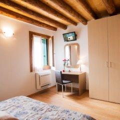 Отель Bed and Breakfast La Quiete Италия, Лимена - отзывы, цены и фото номеров - забронировать отель Bed and Breakfast La Quiete онлайн комната для гостей фото 4