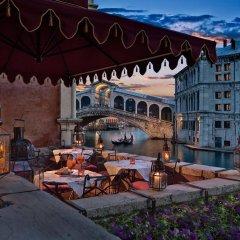 Отель Al Ponte Antico Италия, Венеция - отзывы, цены и фото номеров - забронировать отель Al Ponte Antico онлайн питание фото 2