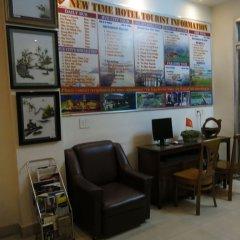 Отель New Time Hotel Вьетнам, Хюэ - отзывы, цены и фото номеров - забронировать отель New Time Hotel онлайн интерьер отеля