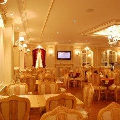 Albatros Premier Hotel Турция, Стамбул - 10 отзывов об отеле, цены и фото номеров - забронировать отель Albatros Premier Hotel онлайн помещение для мероприятий