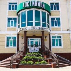 Гостиница Эдельвейс в Черкесске отзывы, цены и фото номеров - забронировать гостиницу Эдельвейс онлайн Черкесск фото 8