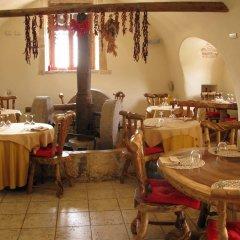 Отель Masseria Quis Ut Deus Италия, Криспьяно - отзывы, цены и фото номеров - забронировать отель Masseria Quis Ut Deus онлайн питание
