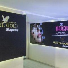 Gold Majesty Hotel Турция, Бурса - отзывы, цены и фото номеров - забронировать отель Gold Majesty Hotel онлайн банкомат
