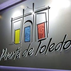 Hotel Puerta de Toledo фото 15
