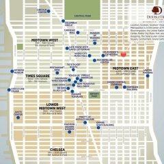 Отель DoubleTree by Hilton Metropolitan - New York City США, Нью-Йорк - 9 отзывов об отеле, цены и фото номеров - забронировать отель DoubleTree by Hilton Metropolitan - New York City онлайн городской автобус
