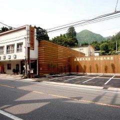 Отель Yamaguchiya Ryokan Насусиобара парковка